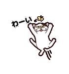 【関西弁】舌をしまい忘れたネコ(個別スタンプ:11)