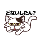 【関西弁】舌をしまい忘れたネコ(個別スタンプ:12)