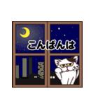 【関西弁】舌をしまい忘れたネコ(個別スタンプ:14)