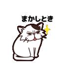 【関西弁】舌をしまい忘れたネコ(個別スタンプ:17)