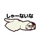 【関西弁】舌をしまい忘れたネコ(個別スタンプ:19)