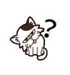 【関西弁】舌をしまい忘れたネコ(個別スタンプ:20)