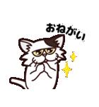 【関西弁】舌をしまい忘れたネコ(個別スタンプ:21)