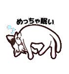 【関西弁】舌をしまい忘れたネコ(個別スタンプ:22)