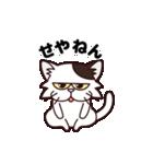 【関西弁】舌をしまい忘れたネコ(個別スタンプ:24)