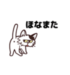 【関西弁】舌をしまい忘れたネコ(個別スタンプ:27)