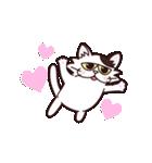 【関西弁】舌をしまい忘れたネコ(個別スタンプ:28)