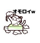 【関西弁】舌をしまい忘れたネコ(個別スタンプ:29)
