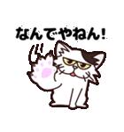 【関西弁】舌をしまい忘れたネコ(個別スタンプ:33)