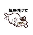 【関西弁】舌をしまい忘れたネコ(個別スタンプ:34)