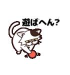 【関西弁】舌をしまい忘れたネコ(個別スタンプ:35)