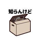 【関西弁】舌をしまい忘れたネコ(個別スタンプ:36)