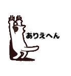 【関西弁】舌をしまい忘れたネコ(個別スタンプ:37)