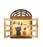 水彩えほん【黒猫ボシュの毎日編】(個別スタンプ:01)