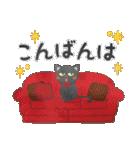 水彩えほん【黒猫ボシュの毎日編】(個別スタンプ:04)