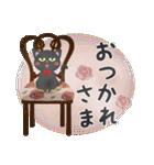 水彩えほん【黒猫ボシュの毎日編】(個別スタンプ:05)