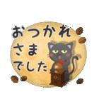 水彩えほん【黒猫ボシュの毎日編】(個別スタンプ:06)