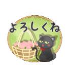 水彩えほん【黒猫ボシュの毎日編】(個別スタンプ:07)