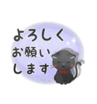 水彩えほん【黒猫ボシュの毎日編】(個別スタンプ:08)