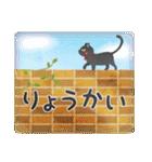 水彩えほん【黒猫ボシュの毎日編】(個別スタンプ:09)