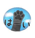 水彩えほん【黒猫ボシュの毎日編】(個別スタンプ:10)