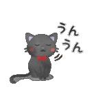 水彩えほん【黒猫ボシュの毎日編】(個別スタンプ:11)