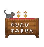 水彩えほん【黒猫ボシュの毎日編】(個別スタンプ:15)