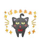 水彩えほん【黒猫ボシュの毎日編】(個別スタンプ:16)