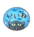 水彩えほん【黒猫ボシュの毎日編】(個別スタンプ:19)