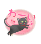 水彩えほん【黒猫ボシュの毎日編】(個別スタンプ:20)