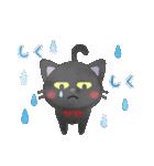 水彩えほん【黒猫ボシュの毎日編】(個別スタンプ:21)