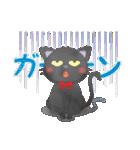 水彩えほん【黒猫ボシュの毎日編】(個別スタンプ:23)