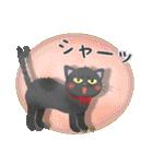 水彩えほん【黒猫ボシュの毎日編】(個別スタンプ:24)