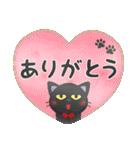 水彩えほん【黒猫ボシュの毎日編】(個別スタンプ:25)