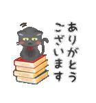 水彩えほん【黒猫ボシュの毎日編】(個別スタンプ:26)
