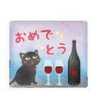 水彩えほん【黒猫ボシュの毎日編】(個別スタンプ:27)