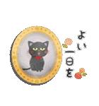 水彩えほん【黒猫ボシュの毎日編】(個別スタンプ:28)