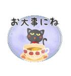 水彩えほん【黒猫ボシュの毎日編】(個別スタンプ:29)