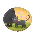 水彩えほん【黒猫ボシュの毎日編】(個別スタンプ:32)