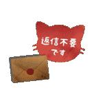 水彩えほん【黒猫ボシュの毎日編】(個別スタンプ:33)