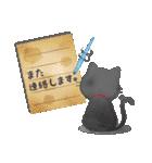 水彩えほん【黒猫ボシュの毎日編】(個別スタンプ:34)