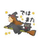 水彩えほん【黒猫ボシュの毎日編】(個別スタンプ:35)