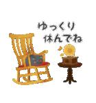 水彩えほん【黒猫ボシュの毎日編】(個別スタンプ:36)