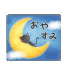 水彩えほん【黒猫ボシュの毎日編】