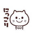 かわいい☆ねこ大好き!(個別スタンプ:1)