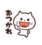 かわいい☆ねこ大好き!(個別スタンプ:2)