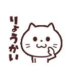 かわいい☆ねこ大好き!(個別スタンプ:3)