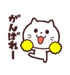 かわいい☆ねこ大好き!(個別スタンプ:4)