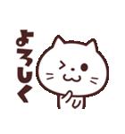 かわいい☆ねこ大好き!(個別スタンプ:5)