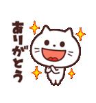 かわいい☆ねこ大好き!(個別スタンプ:6)